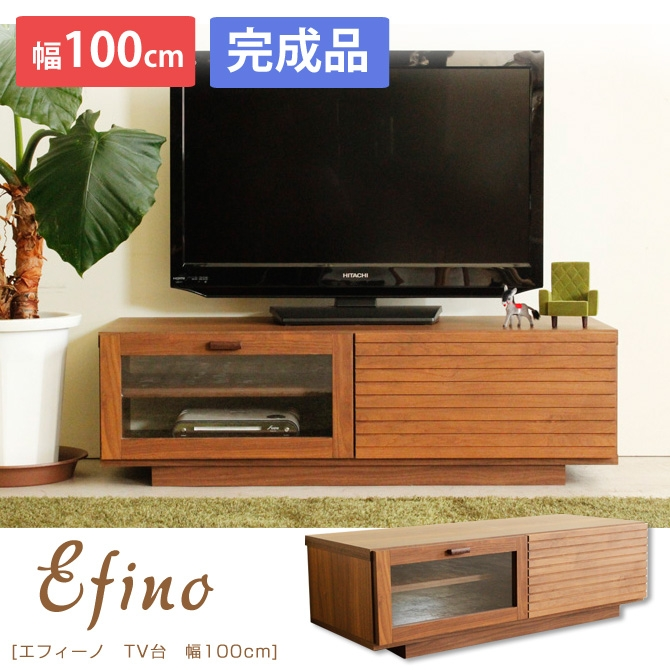 Stunning Top TV Stands 100cm Intended For Best99 Rakuten Global Market Tv Stand Wood Elfino Width 100 Cm (View 38 of 50)