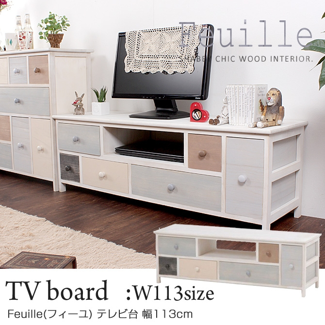 Stunning Unique Antique Style TV Stands For Kagumaru Rakuten Global Market Tv Stand Width 113 Cm Antique (Image 44 of 50)