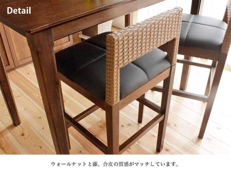 Sugartime | Rakuten Global Market: Toma Bronte Bronte High Dining For Dining Tables And 2 Chairs (Image 18 of 20)