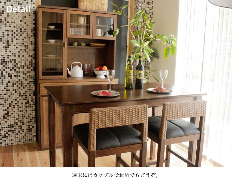 Sugartime | Rakuten Global Market: Toma Bronte Bronte High Dining In Two Chair Dining Tables (View 17 of 20)