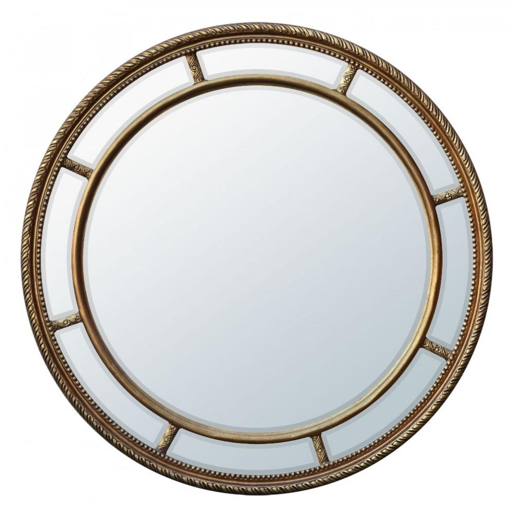 Wall Mirrors | Online Shop | North East | Newcastle Upon Tyne Intended For Bevelled Oval Mirror (Image 20 of 20)
