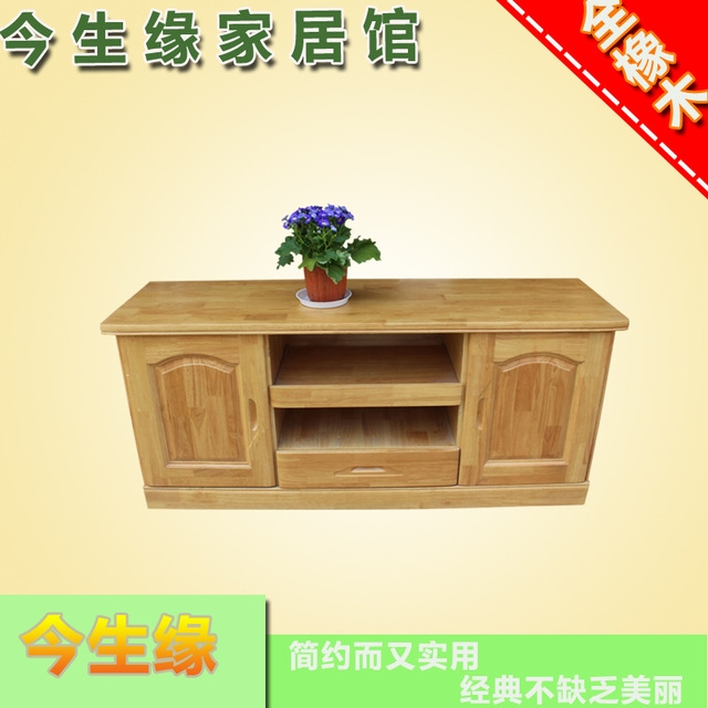 Wonderful Famous Small Oak TV Cabinets Pertaining To Simple And Stylish Tv Cabinet Full Of Oak Tv Cabinet Small (View 20 of 50)