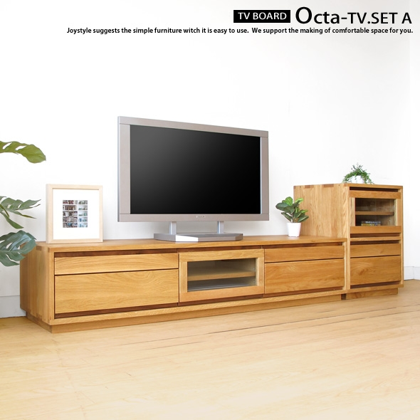 Wonderful High Quality Modern Oak TV Stands Pertaining To Joystyle Interior Rakuten Global Market Set Octa Tvset A Of (View 15 of 50)