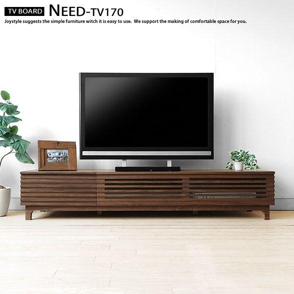 Wonderful High Quality Slimline TV Stands Regarding Best 10 Wooden Tv Units Ideas On Pinterest Wooden Tv Cabinets (View 21 of 50)