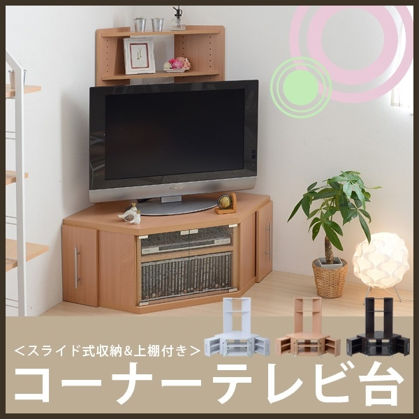 Wonderful Unique Compact Corner TV Stands With Regard To Stylemarket Rakuten Global Market Slide Storage Sheds With (View 48 of 50)