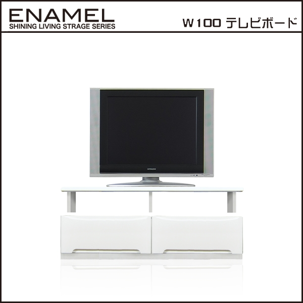 Wonderful Unique TV Stands 100cm For Ookawakagu Rakuten Global Market Tv Units Completed Tv Stand Tv (Image 48 of 50)