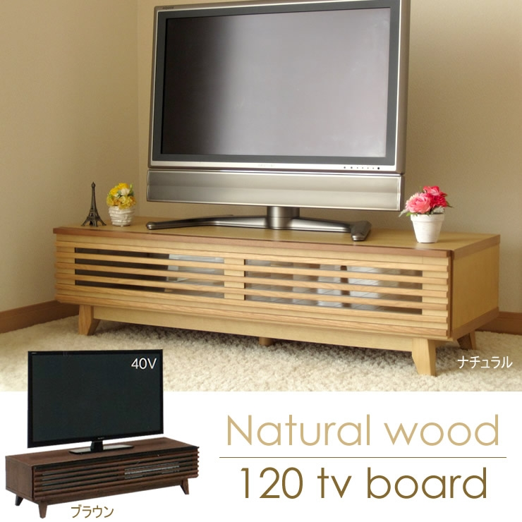 Wonderful Widely Used Asian TV Cabinets Intended For Ls Zero Rakuten Global Market Fugue Flap Doors Natural Wood Ash (View 34 of 50)