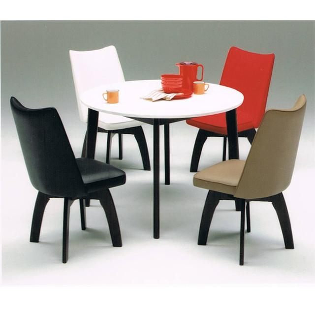 Woodylife | Rakuten Global Market: Dining Tables Sets Dining 5 For Red Dining Table Sets (View 15 of 20)