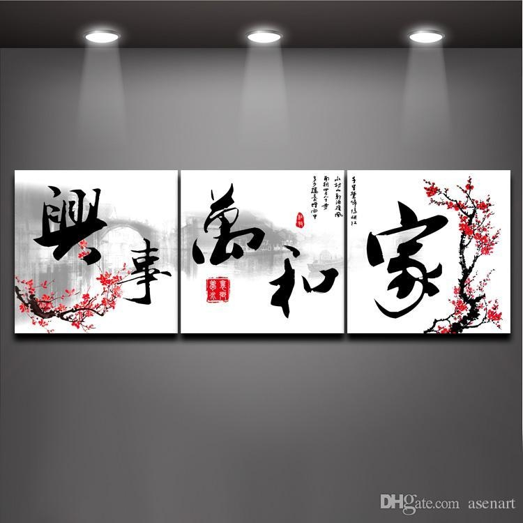 2017 3 Panel Picture Chinese Calligraphy Works Family Pertaining To Chinese Symbol Wall Art (Image 1 of 9)