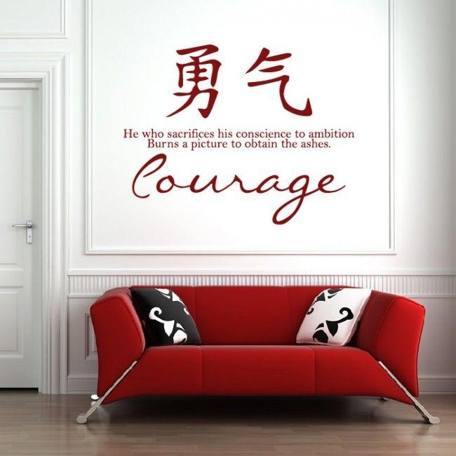 48 Best Chinese Proverb Wall Stickers Images On Pinterest Throughout Chinese Symbol For Inner Strength Wall Art (Image 8 of 20)