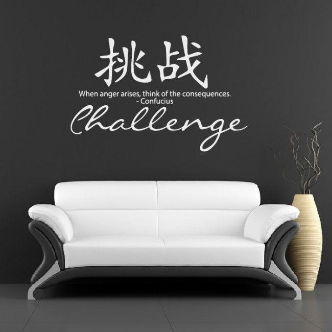 48 Best Chinese Proverb Wall Stickers Images On Pinterest Within Chinese Symbol For Inner Strength Wall Art (Image 9 of 20)