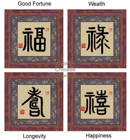 62 Best Project Images On Pinterest | Tatoos, Chinese Art And Tattoo In Chinese Symbol Wall Art (Photo 1 of 9)