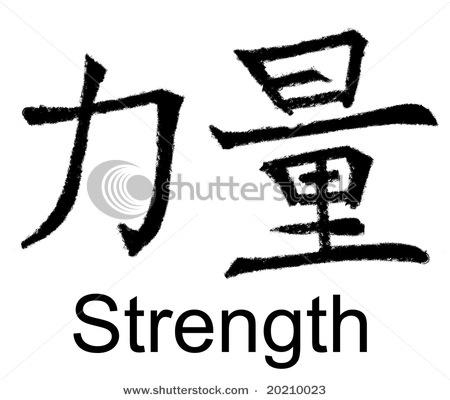 95 Best Chinese Symbols Images On Pinterest | Chinese Proverbs In Chinese Symbol For Inner Strength Wall Art (Image 13 of 20)