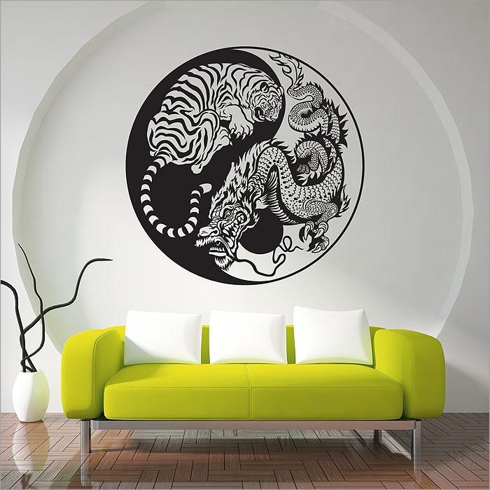 And Tiger Yin Yang Vinyl Wall Art Decal Within Yin Yang Wall Art (View 3 of 20)
