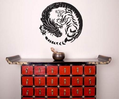 Asian Art Wall Stickers :: Tiger Dragon Yin Yang Wall Decal Inside Yin Yang Wall Art (View 16 of 20)