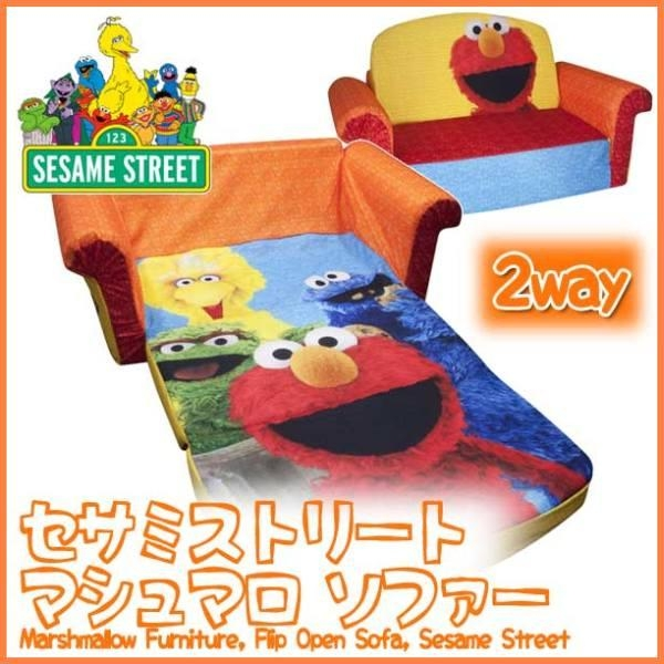 Featured Image of Elmo Flip Open Sofas
