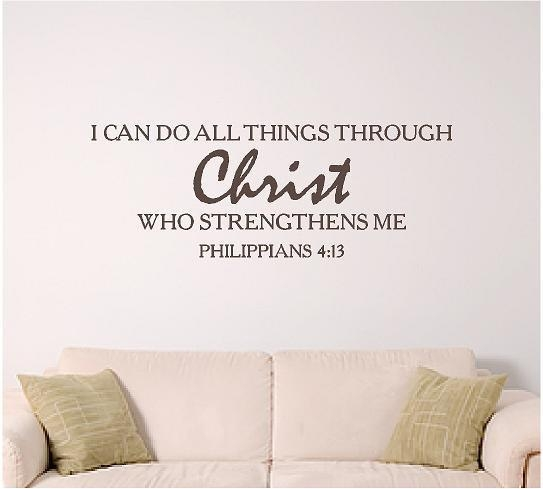 Bible Verse Wall Art Can Do All Things Through Christ With Regard To Bible Verses Wall Art (Image 8 of 20)