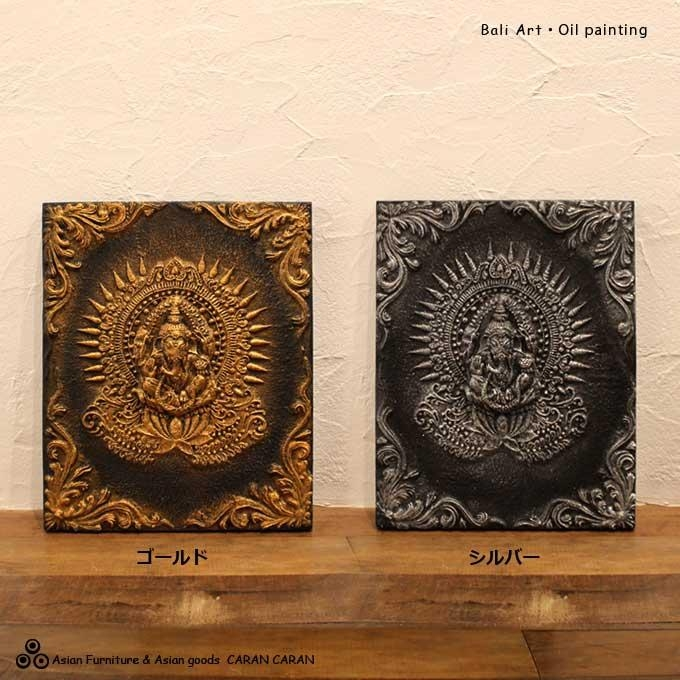 Caran2 | Rakuten Global Market: Ganesha Wall Decorative Wall Art Inside Balinese Wall Art (View 8 of 20)