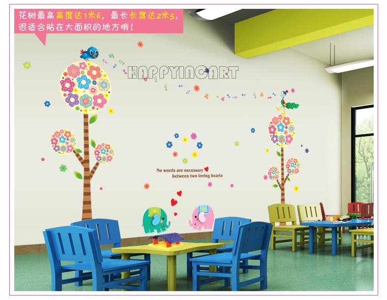 Casual Diy Removable Kids' Living Room Bedroom Classroom Preschool With Preschool Classroom Wall Decals (Image 11 of 20)