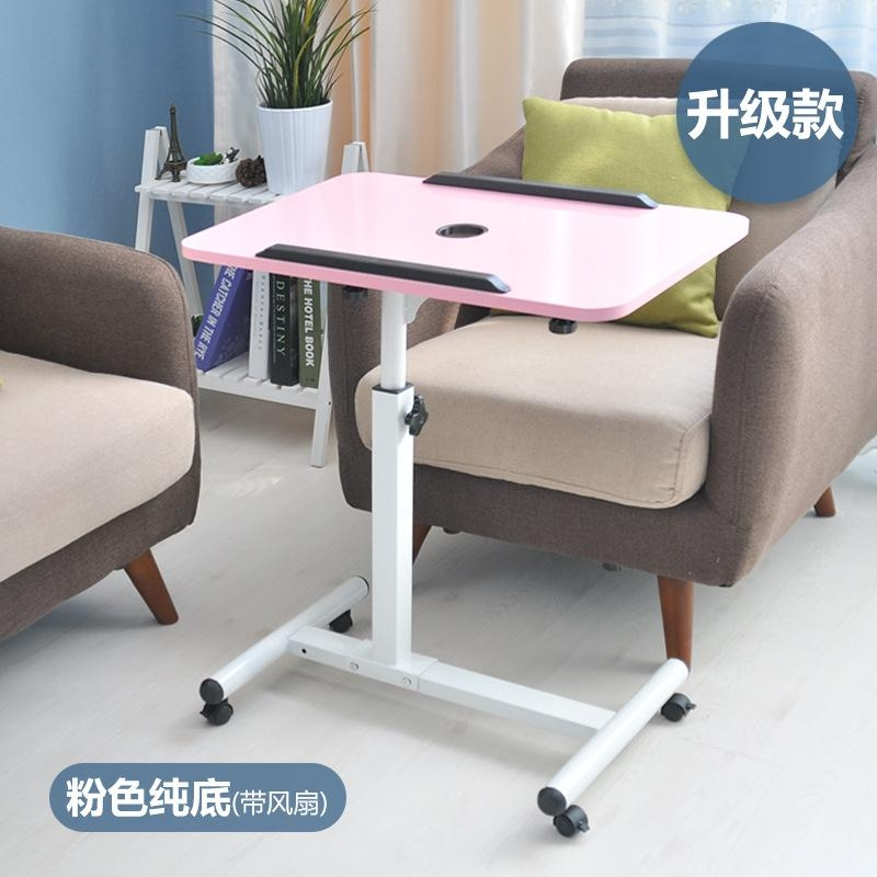 Compare Prices On Laptop Table Stands  Online Shopping/buy Low Within Computer Sofa Tables (Image 6 of 20)