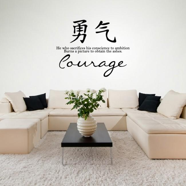 Courage Chinese Proverb Wall Sticker Chinese Symbol Wall Art Intended For Chinese Symbol Wall Art (View 2 of 9)