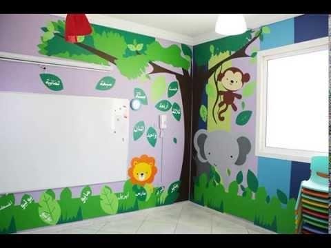 Dubai Sticker Wall Decal Decoration – Kids Classroom Jungle Theme In Preschool Classroom Wall Decals (Image 15 of 20)