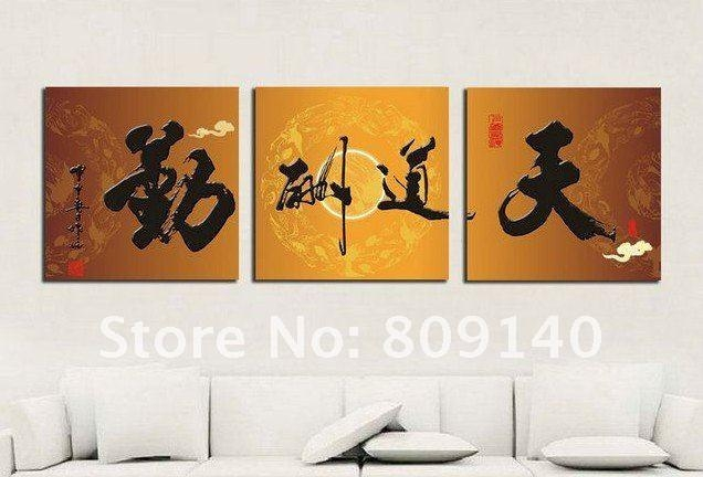 Free Shipping Oil Painting Lady Figure Portrait Chinese Ancient Regarding Chinese Symbol Wall Art (Image 5 of 9)