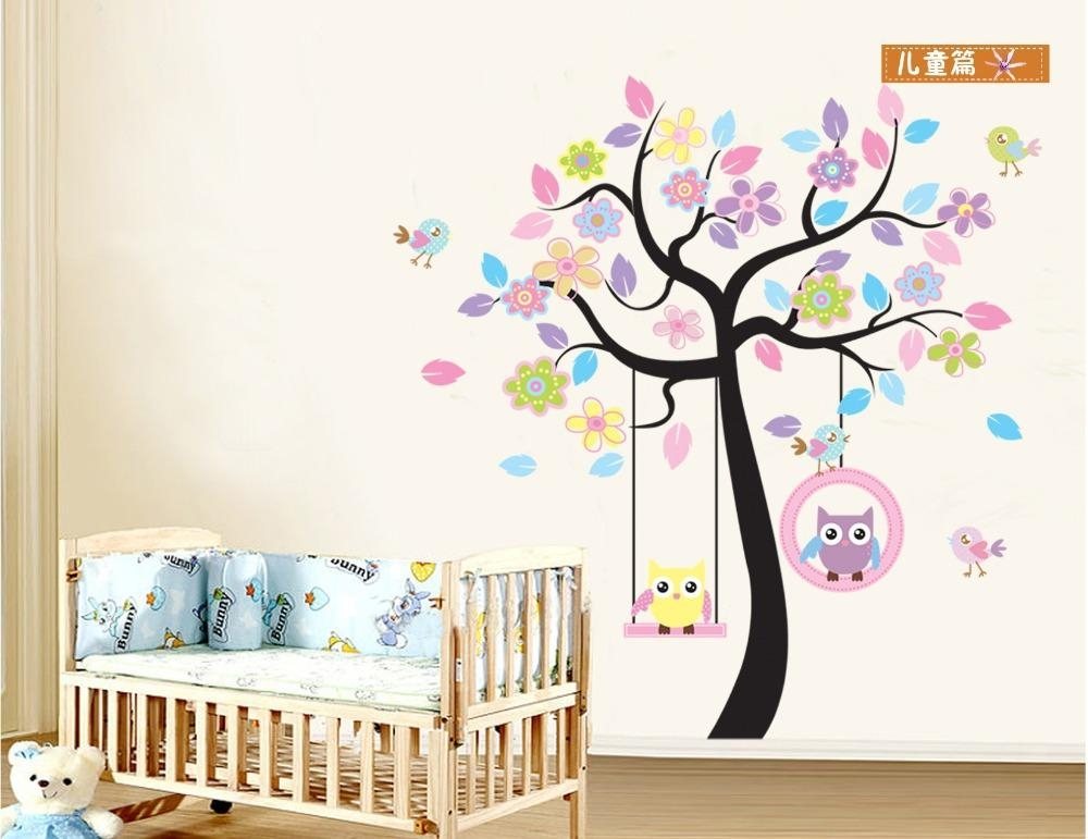 Home Decorating Picture – More Detailed Picture About Vinyl Wall Inside Preschool Classroom Wall Decals (Image 17 of 20)