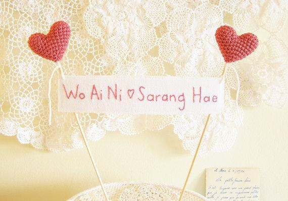Items Similar To Wedding Cake Topper, Wo Ai Ni, Sarang Hae, Coral Within Wo Ai Ni In Chinese Wall Art (Image 9 of 20)