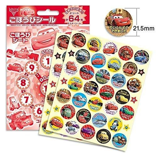 Japan Disney Pixar Official Cars – Lightning Mcqueen Trading Regarding Lightning Mcqueen Wall Art (Image 15 of 20)