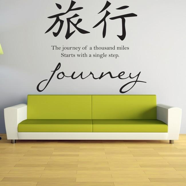 Journey Chinese Proverb Wall Sticker Chinese Symbol Wall Art In Chinese Symbol Wall Art (Photo 4 of 9)