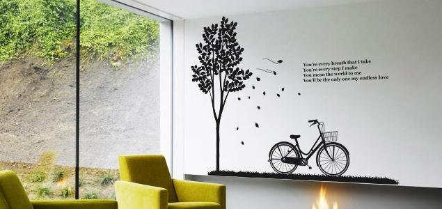 Featured Image of Modern Vinyl Wall Art