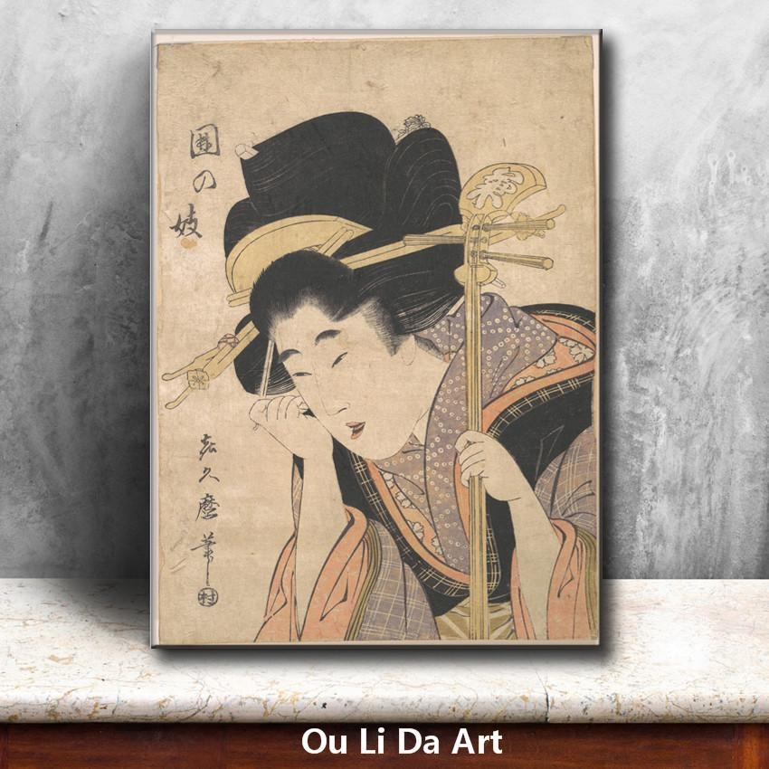 Online Get Cheap Geisha Prints  Aliexpress | Alibaba Group For Geisha Canvas Wall Art (Image 19 of 20)
