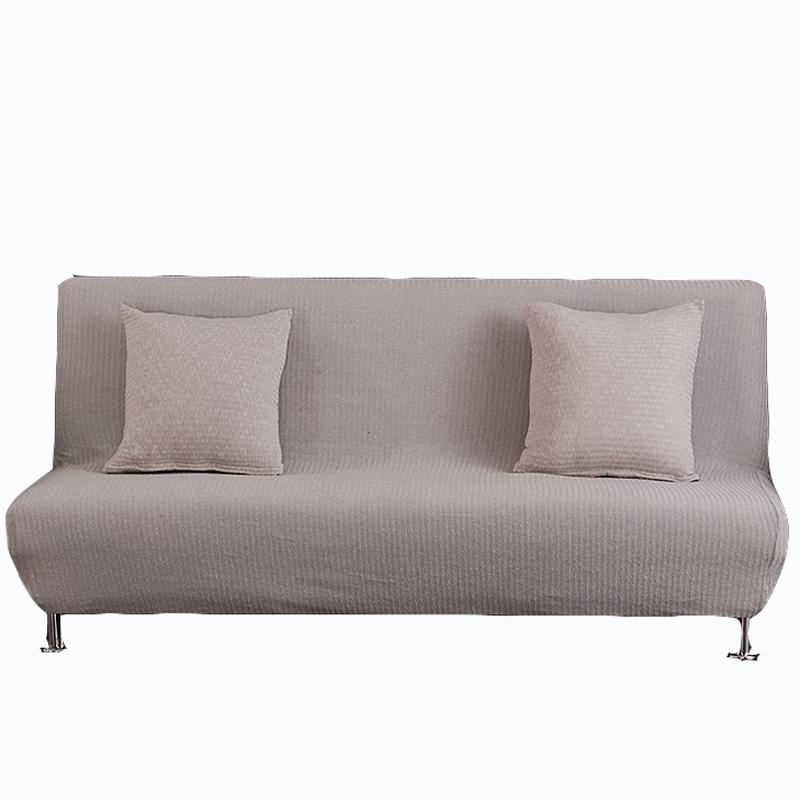 Cheapest Online Furniture: 20 Ideas Of Armless Sofa Slipcovers