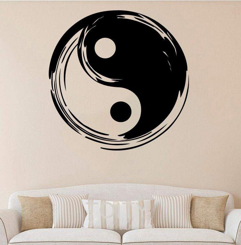 Online Get Cheap Yin Yang Art Aliexpress | Alibaba Group Within Yin Yang Wall Art (View 12 of 20)