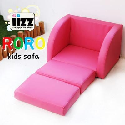 Qoo10 – [Iizz] Roro Kids Sofa And Bed /sofa/ Baby Kids Sofa Inside Sofa Beds For Baby (Image 16 of 20)
