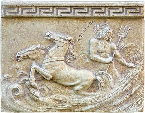 Sea God Poseidon Neptune Stone Wall (Image 19 of 20)