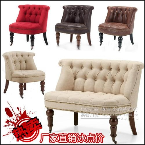 Small Bedroom Chairs With Small Bedroom Sofas (View 18 of 20)