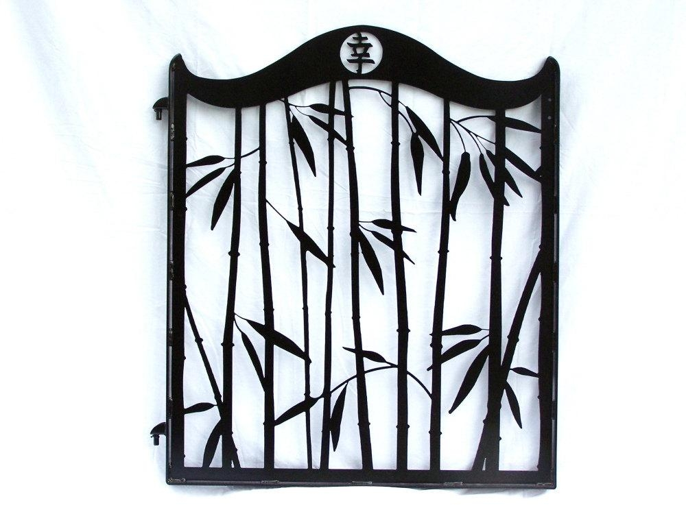 Steel Bamboo Garden Gate Japanese Kanji Metal Art With Regard To Bamboo Metal Wall Art (View 19 of 20)