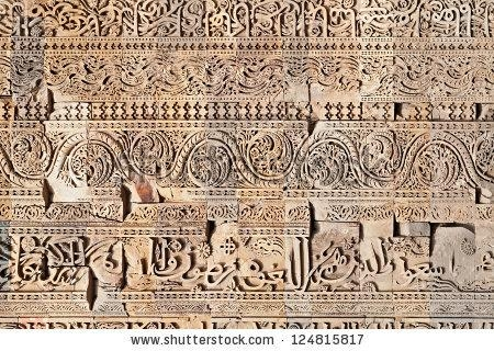 Taj Mahal Stock Images, Royalty Free Images & Vectors | Shutterstock With Taj Mahal Wall Art (View 6 of 20)