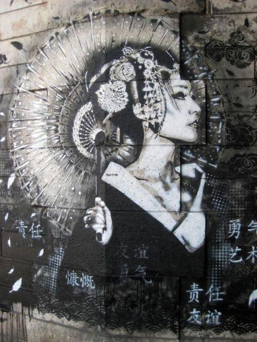 Featured Image of Geisha Canvas Wall Art