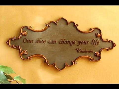Wall Plaques – Inspirational Wall Plaques And Signs – Youtube Regarding Inspirational Wall Plaques (Image 19 of 20)