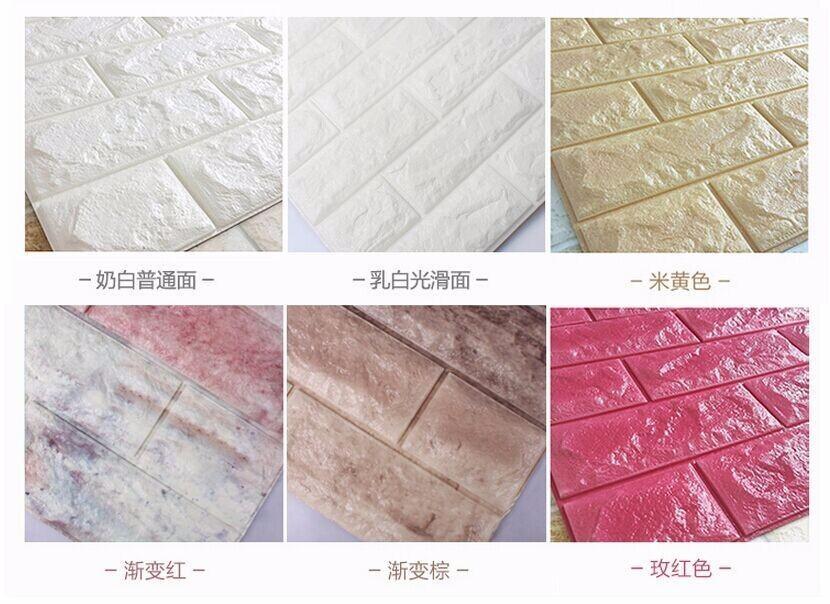 White Color Bricks Stone Pattern Wooden Pattern 3D Wall Art Star Regarding White 3D Wall Art (View 14 of 20)