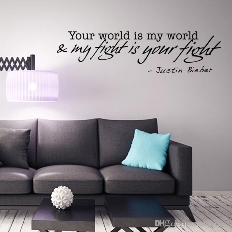 Your World Is My World My Fight Is Your Fight Justin Bieber Wall Regarding Justin Bieber Wall Art (Image 20 of 20)