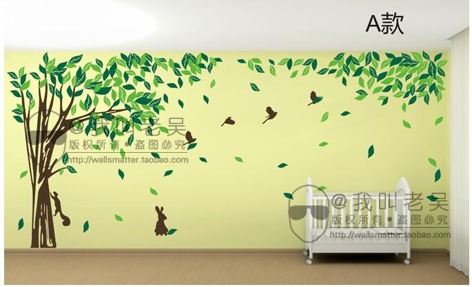 Aliexpress : Buy Free Shipping Large Size Oversized Family Pertaining To Tree Of Life Wall Art Stickers (View 19 of 20)
