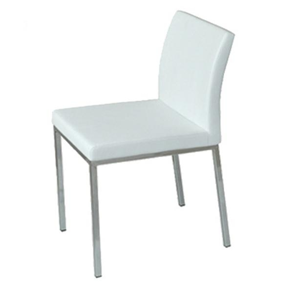 Aria Chrome Dining Chair In White Leatherette | Faux Leather Chairs Regarding Most Popular Chrome Dining Chairs (Image 2 of 20)