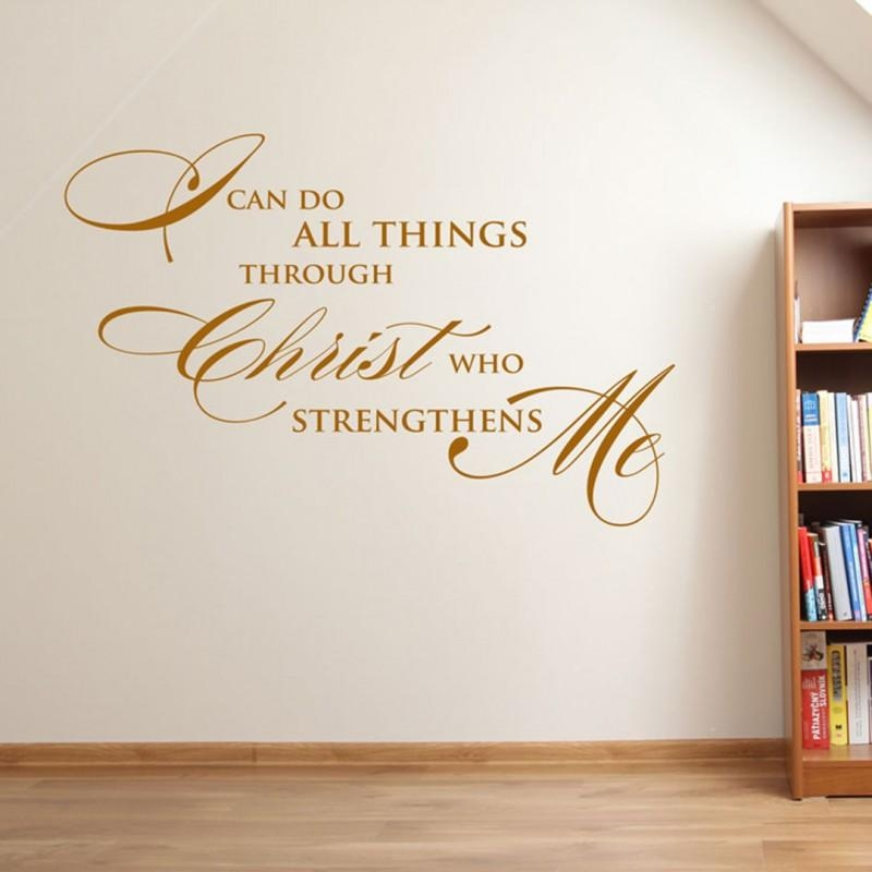 Christian Vinyl Wall Art | I Can Do All Things Through Christ Who For Biblical Wall Art (Image 11 of 20)
