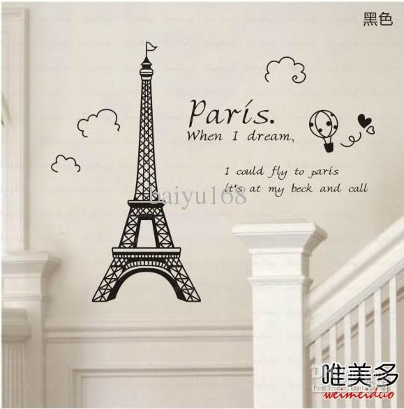 Eiffel Tower Wall Sticker Art Decor New 130X56Cm Of Decor Wall Intended For Eiffel Tower Wall Art (Image 9 of 20)