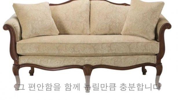 Ethan Allen Chesterfield Sofa | Imonics Intended For Ethan Allen Chesterfield Sofas (Image 7 of 20)