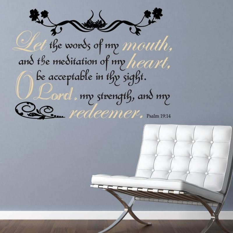 Psalm 19:14 Scripture Vinyl Wall Art | Divine Walls Within Scripture Vinyl Wall Art (View 13 of 20)